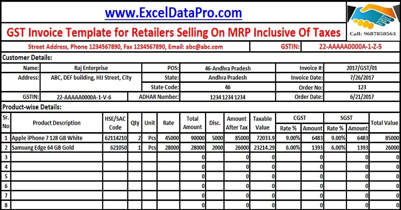 GST Invoice Format For Selling Goods On MRP