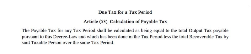 Calculate UAE VAT Payable