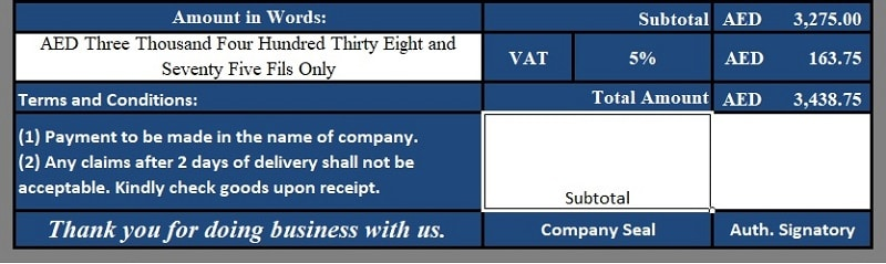 UAE VAT Debit Note Template