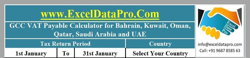 GCC VAT Payable Calculator