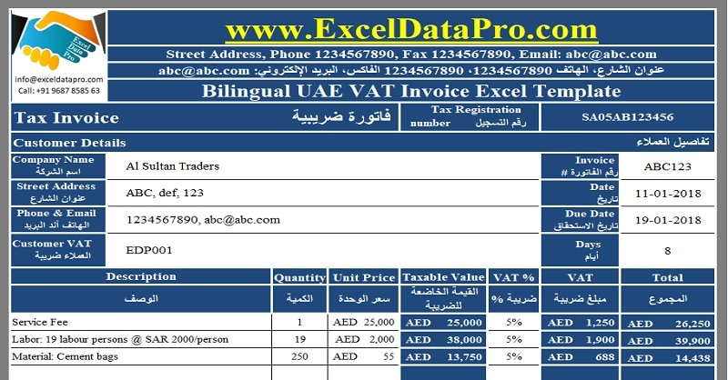 Download Bilingual UAE VAT Invoice Excel Template