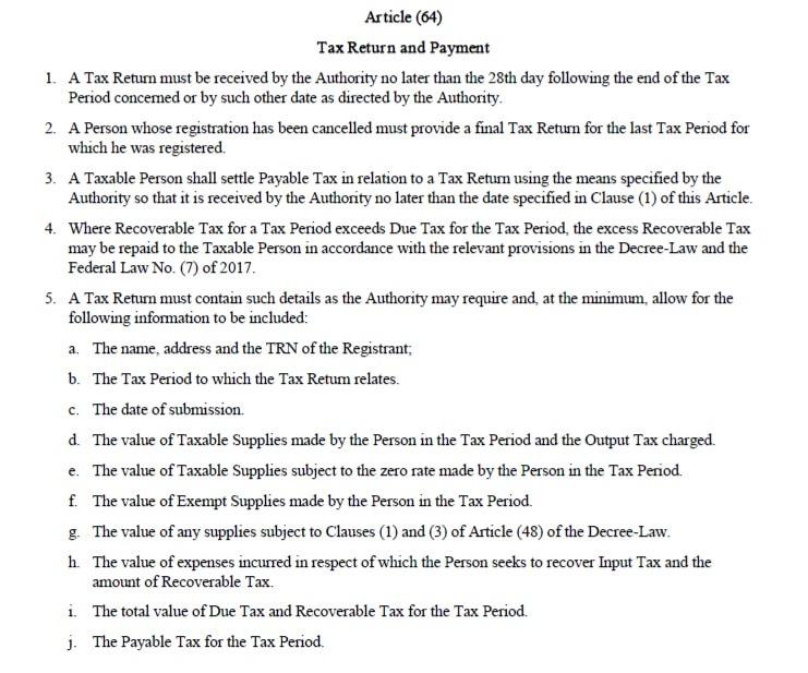 UAE VAT Return Format