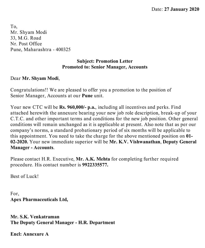 Employee Promotion Letter