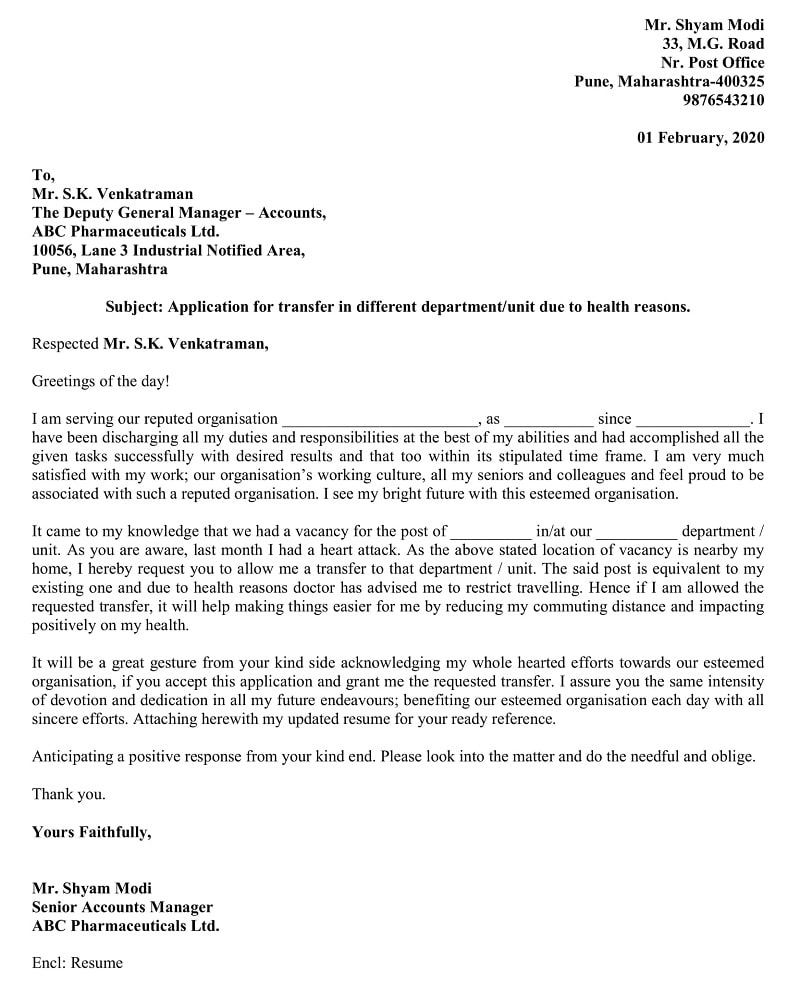 Transfer Request - Health Reasons