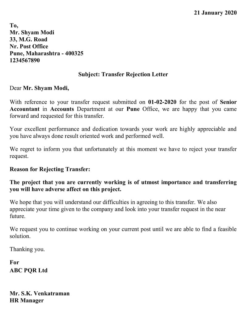 Transfer Rejection Letter - Important Project