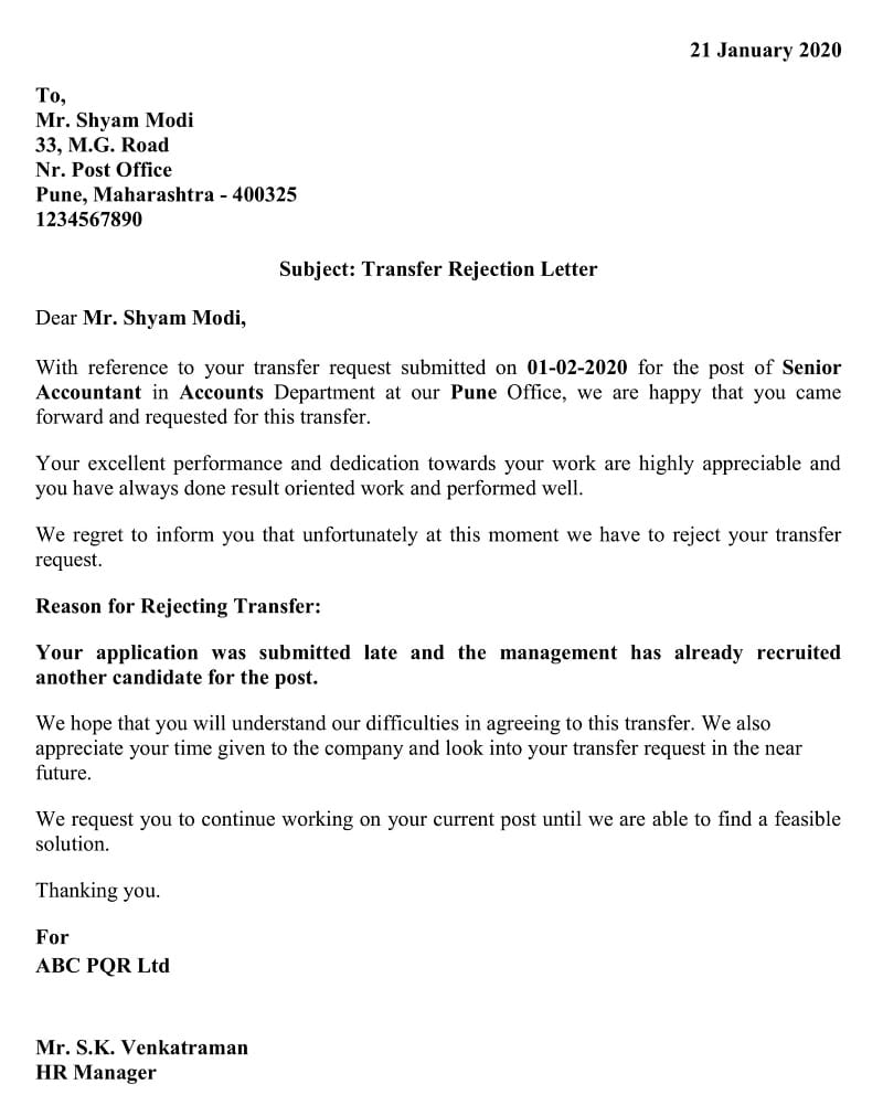 Transfer Rejection Letter - Late Submission